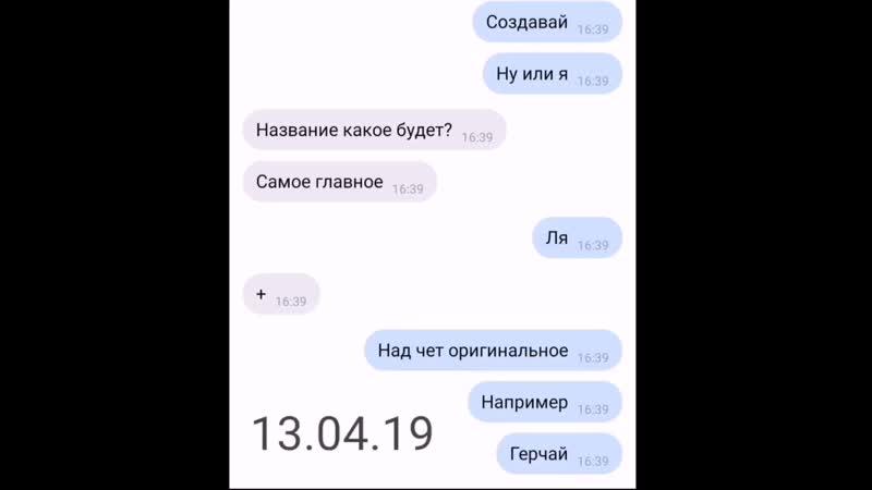 История Пьяного Шиппера
