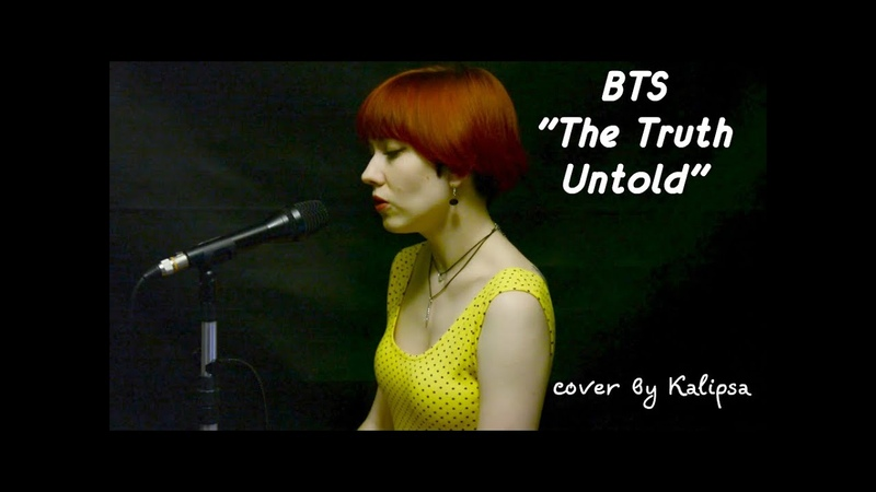 BTS The Truth Untold vocal cover