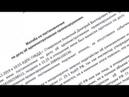 Пошаговая инструкция порядка обжалования постановления ГАИ ГИБДД ПОЛИЦИИ ч. 1