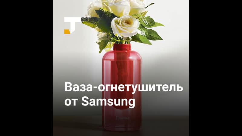 Купить Огнетушитель ОУ-3 (BCE) по лучшей цене 1 249.00 руб. от ... | 450x800