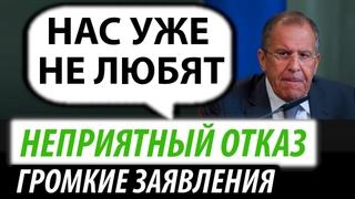 Неприятный отказ Кремлю. Громкие заявления