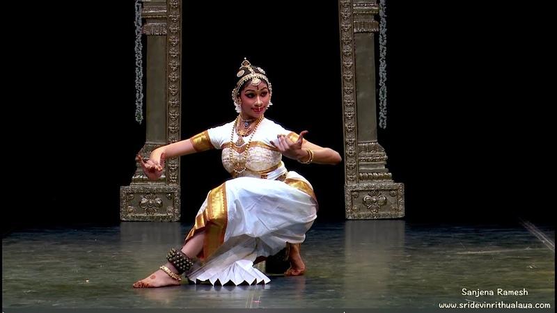 Sharada Kouthuvam by Sanjena Ramesh Sridevi Nrithyalaya Bharathanatyam Dance