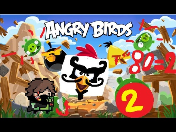 Angry Birds Classic 80 за 2 года 2
