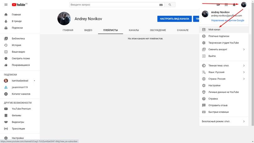 Ретрансляция вебинара на Pruffme сразу в нескольких социальных сетях, изображение №8