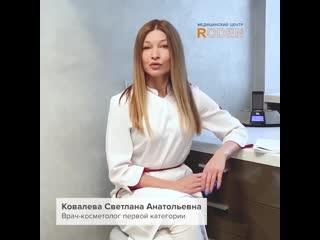 "Медицинский центр ""Roden"""