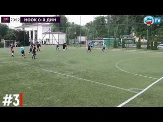 Лучший гол 5-го тура ЛФЛ ЛНР 8х8 - 2021   Наумов (Динамо)