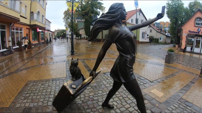 Walking in the rain Zelenogradsk Kaliningrad Russia 4k 60fps Курортный проспект Калининград
