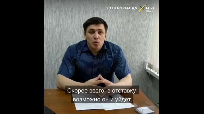Глава штаба Навального в Архангельске Андрей Боровиков о том, куда делать с мусором