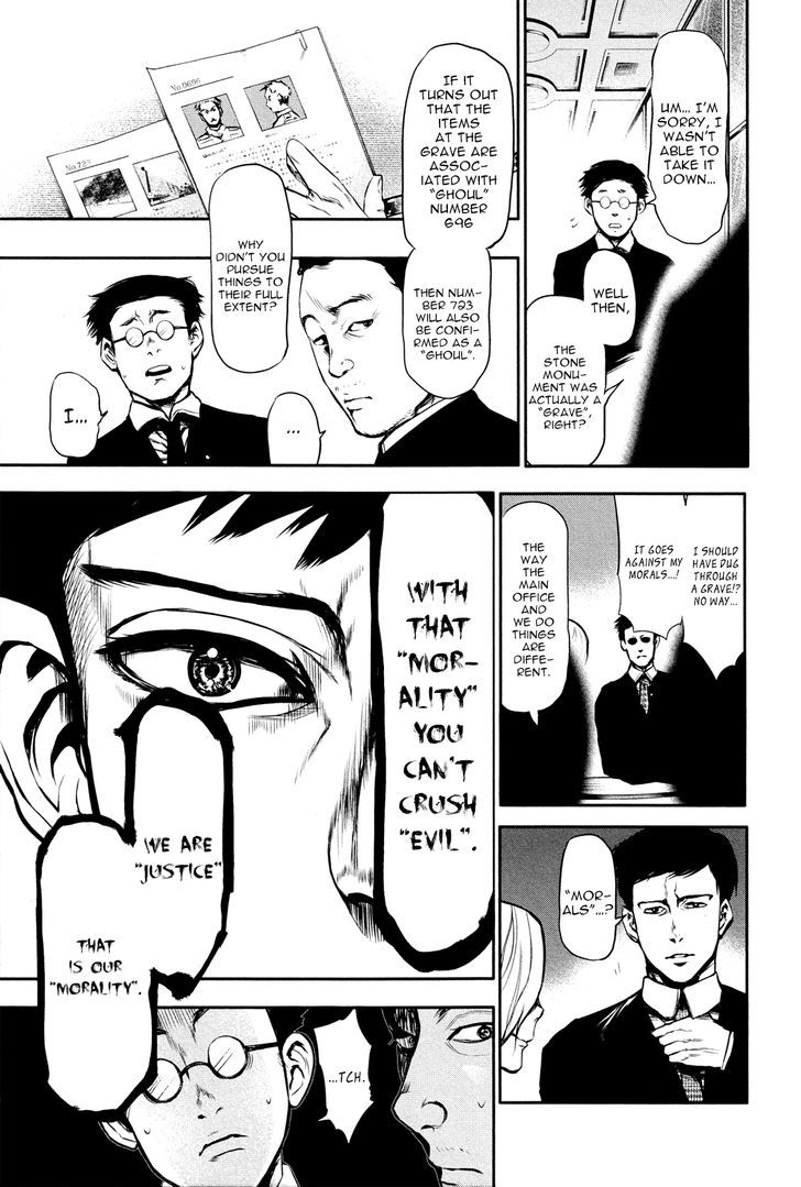 Tokyo Ghoul, Vol.2 Chapter 13 White Dove, image #15