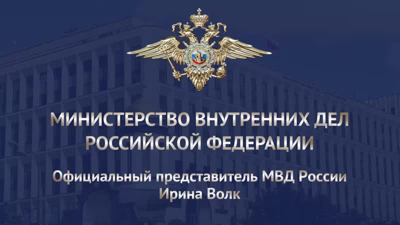 Полицейскими в Красноярском крае пресечена незаконная деятельность сети подпольных игровых клубов