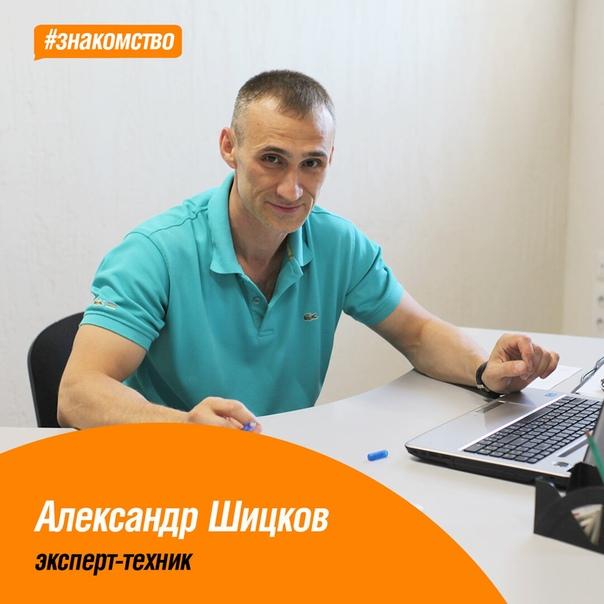 Эксперт техник удаленная работа удаленная работа за рубежом через интернет для русских