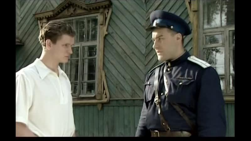 2 сезон 4 серия По ту сторону волков