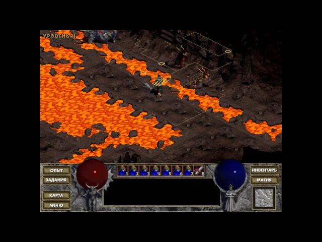 Давайте играть в Diablo. Часть 19. Острозуб
