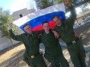 Фотоальбом Андрея Закрыльного
