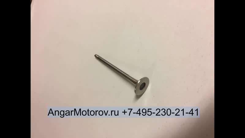 Клапан выпускной 11347553774TE N52B25 BMW 323i 325i E90 E93 523i 525i E60 E61 523i F10 X3 E83 Z4 E85 E89 2.5