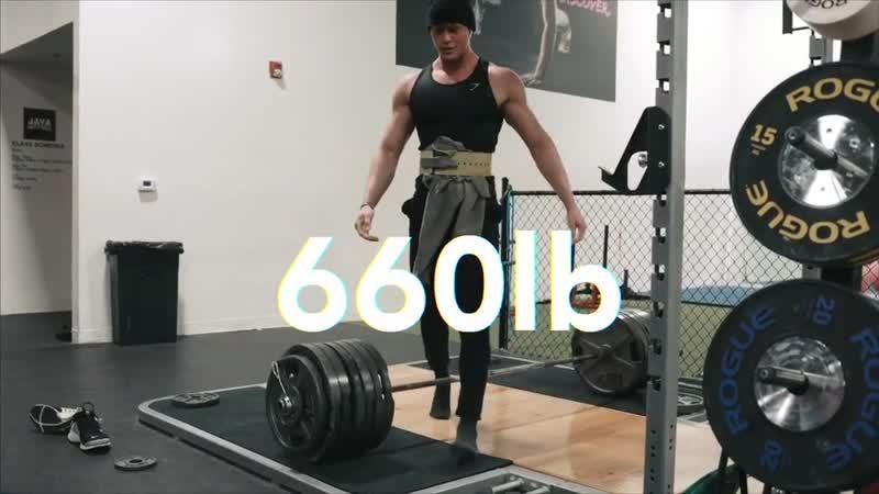 Лейд 300 кг