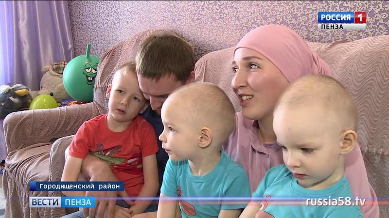 В Пензенской области около 300 молодых семей получили губернаторский сертификат