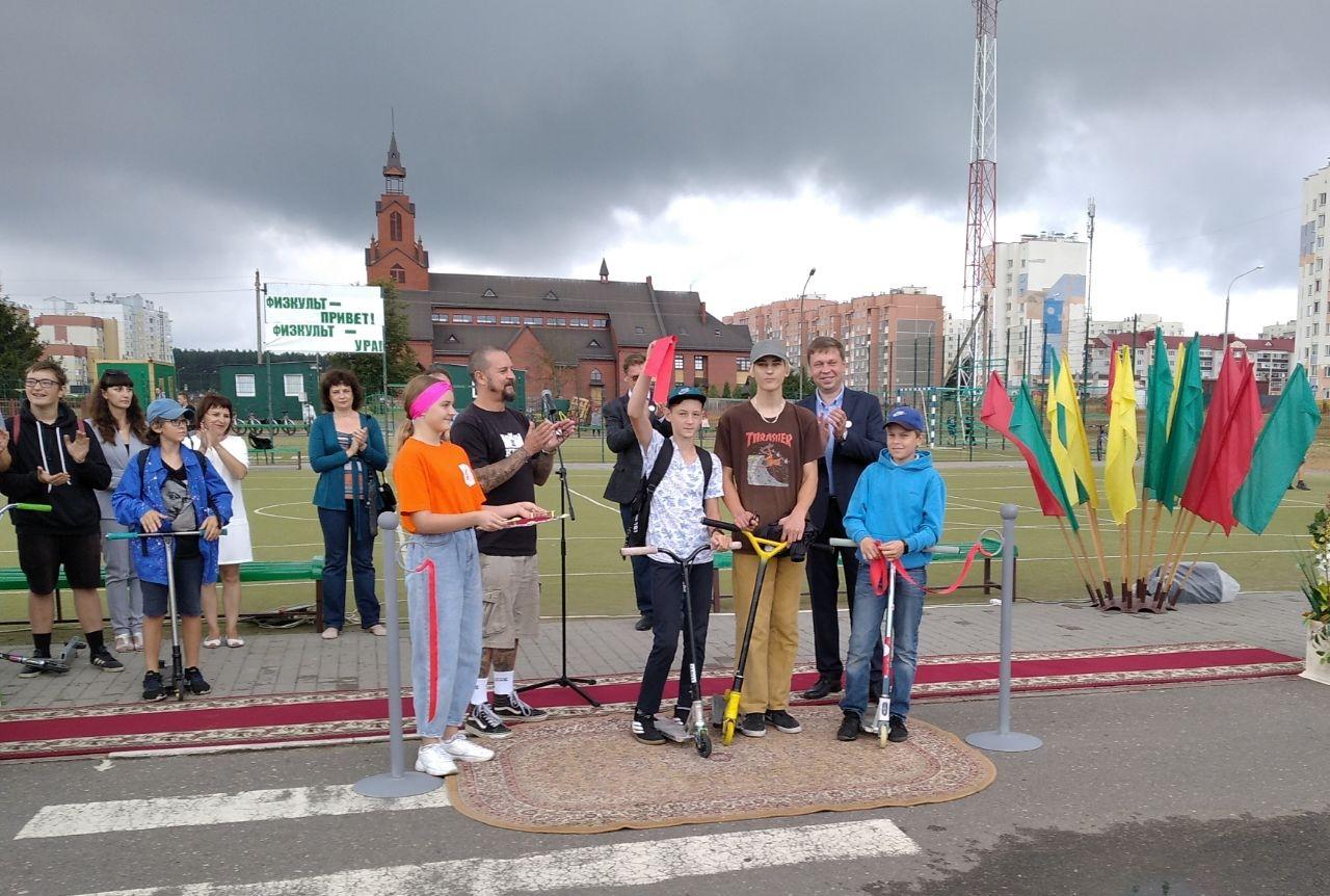 В Лиде открыли скейт-парк на спортивной площадке по ул. Тухачевского.