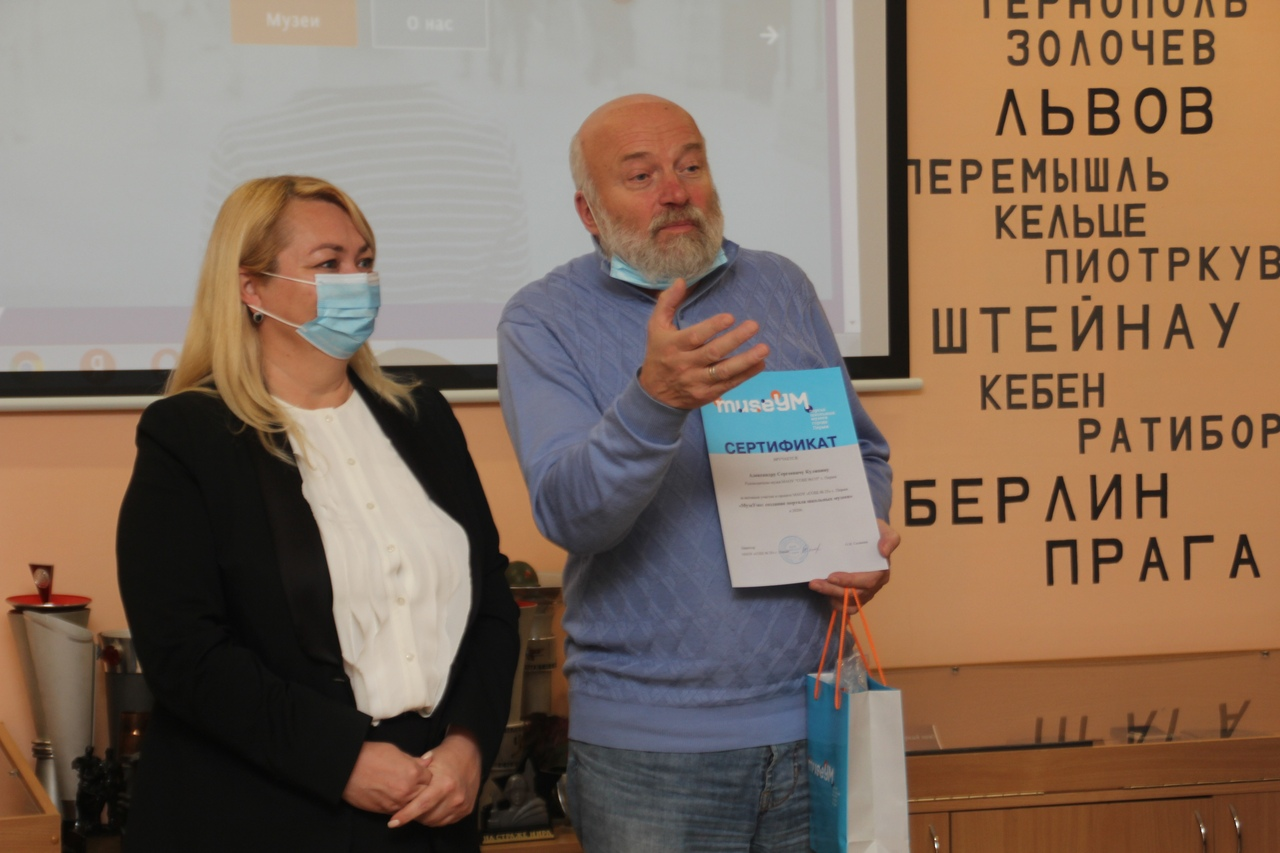 Жизнь школьного Музея истории Пермского кино и TV