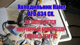 Холодильник Haier AFD 634 CX. Не запускается инверторный компрессор. Ремонт за 60 км USB паяльником