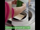 Салфетка AquaMagic Absolut отмывает любой жир без средств для мытья