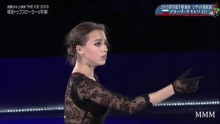 Alina Zagitova  The ICE 2019 SP Me Voy A