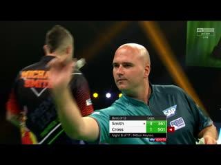 Michael Smith vs Rob Cross (PDC Premier League Darts 2020 / Week 8)