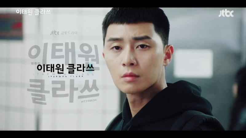 MV 하현우 Ha Hyun Woo 돌덩이 Diamond 이태원 클라쓰 OST Itaewon Class OST Part 3