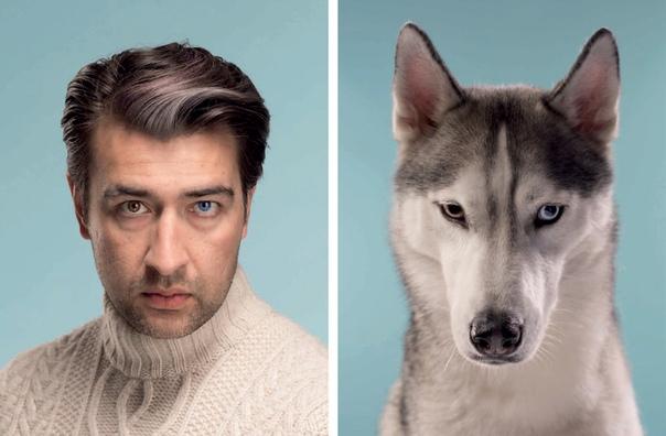 Фотограф сопоставил фотографии владельцев с фотографиями их собак.