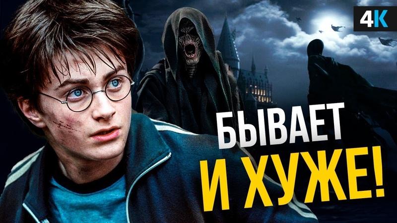 Гарри Поттер волшебные создания вселенной Вампиры домовики и другие