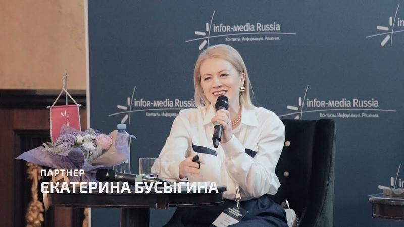 Гардиум на XXII Форуме по ИС Россия и страны СНГ 2021