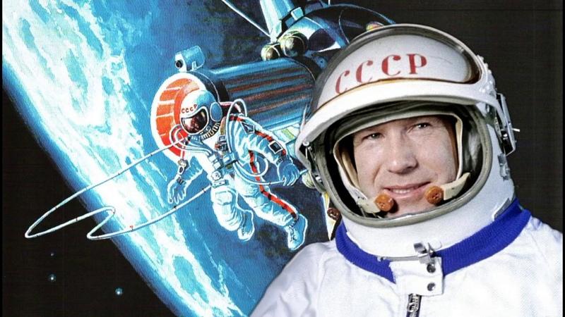 Алексей Архипович Леонов 12 минут в космосе Часть II