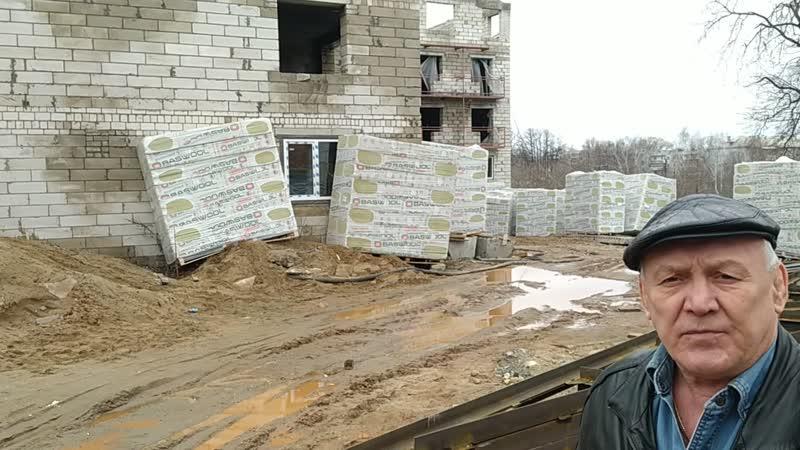 Строительство дольщиков сдвинулось с места