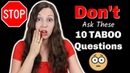 10 Taboo Questions in the USA NEVER ask these questions