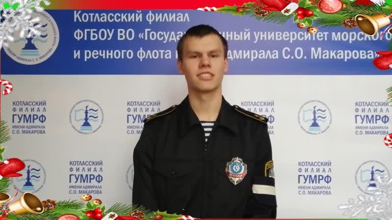 Курсанты КРУ