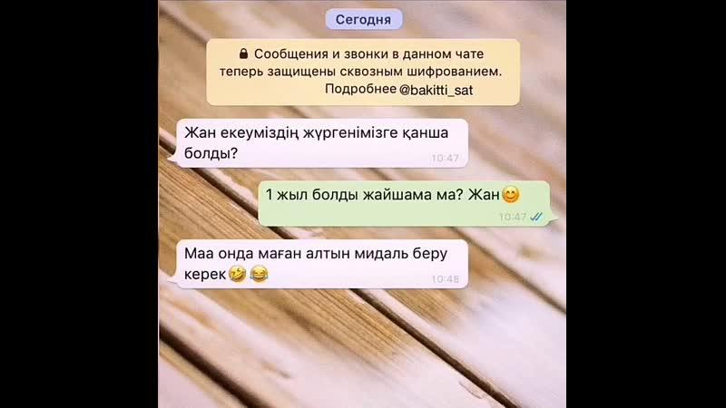 Tiktokk_kz_20200114_1.mp4
