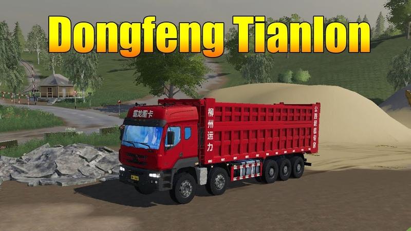 Dongfeng Tianlon ОБЗОР МОДА FARMING SIMULATOR 19
