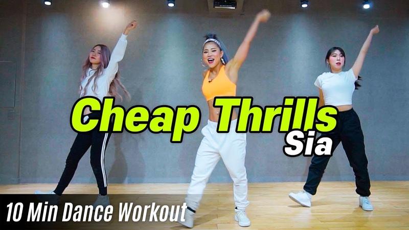 Dance Workout Cheap Thrills Sia MYLEE Cardio Dance Workout 마일리 다이어트 댄스