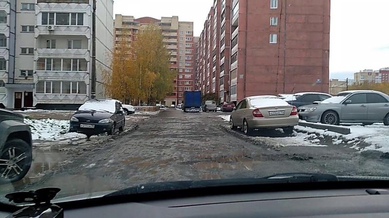 Дороги 35 - Кувшиновский тупик...