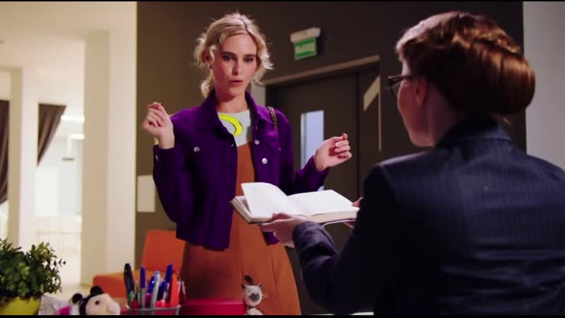 Дурочка в библиотеке Отрывок из сериала Сториз