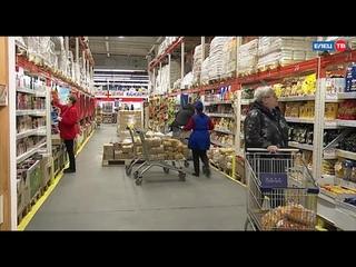 В Ельце дефицита продуктов нет: специалисты администрации проводят мониторинг цен и товарных запасов