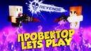 Pixel Gun 3D Fast Shoot 💥 Revenge - ProVector vs Дашка няшка ❤❤❤ My Monster