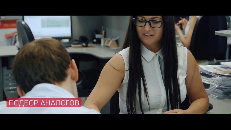 Компания Толедо крупнейший поставщик электротехнических товаров в России Видео о компании