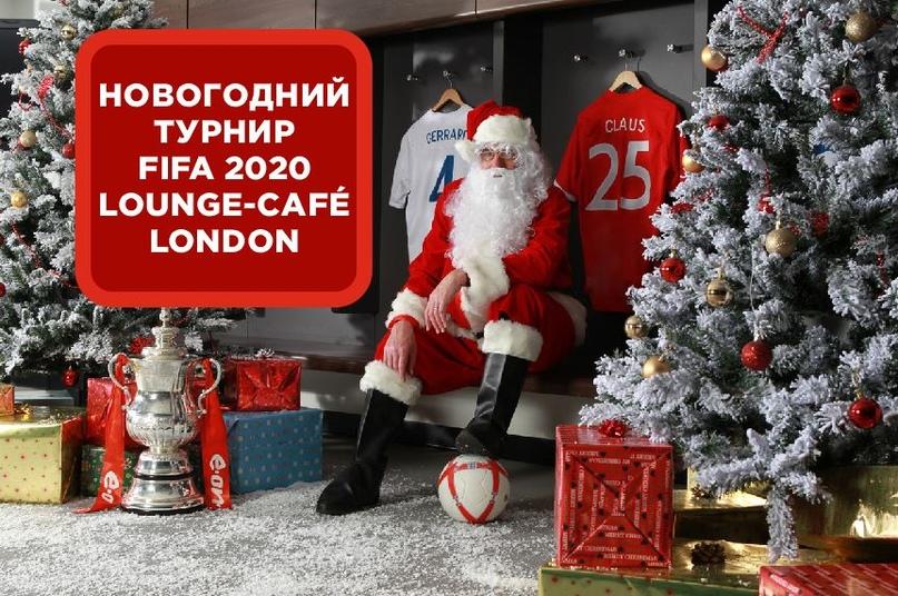 Топ мероприятий на 27 — 29 декабря, изображение №40