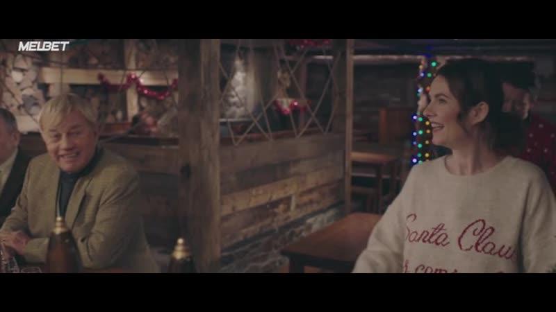 =Идеальные незнакомцы Заблудшие на рождество 2020 праздничный комедия мелодрама