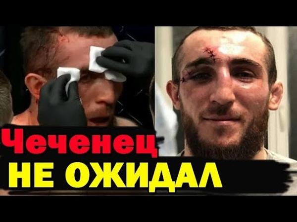 ЧЕЧЕНЕЦ не ожидал такого РАЗМЕНА от БРАЗИЛЬЦА UFC отдыхает
