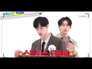 Mark and youngjae re-enact when they fought in the car and mark broke the air conditioner... jinyoung's reaction