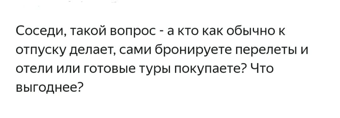 #ТипичныйДзержинский #Дзержинский