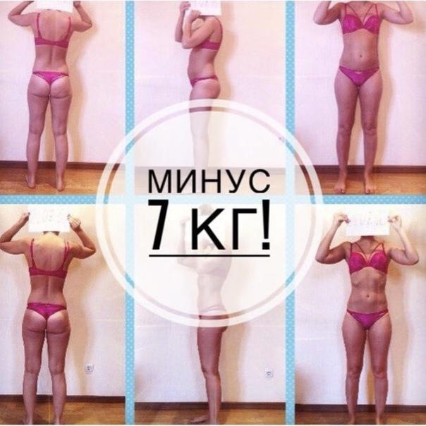 Похудения В Москве 17.