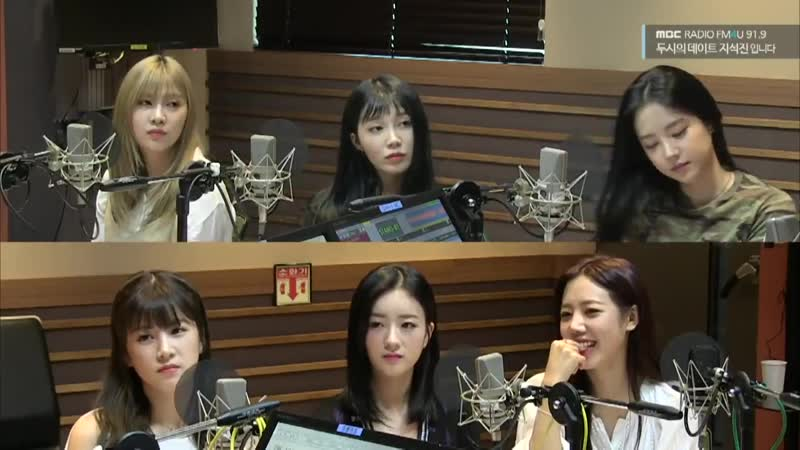 (180719) Ji Sukjin's 2 O'Clock Date Radio